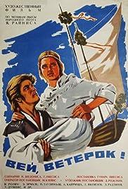 Put, vejini Poster