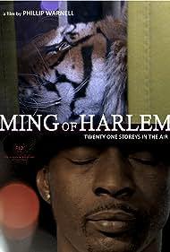 Antoine Yates and Rajiv in Ming of Harlem: Twenty One Storeys in the Air (2014)