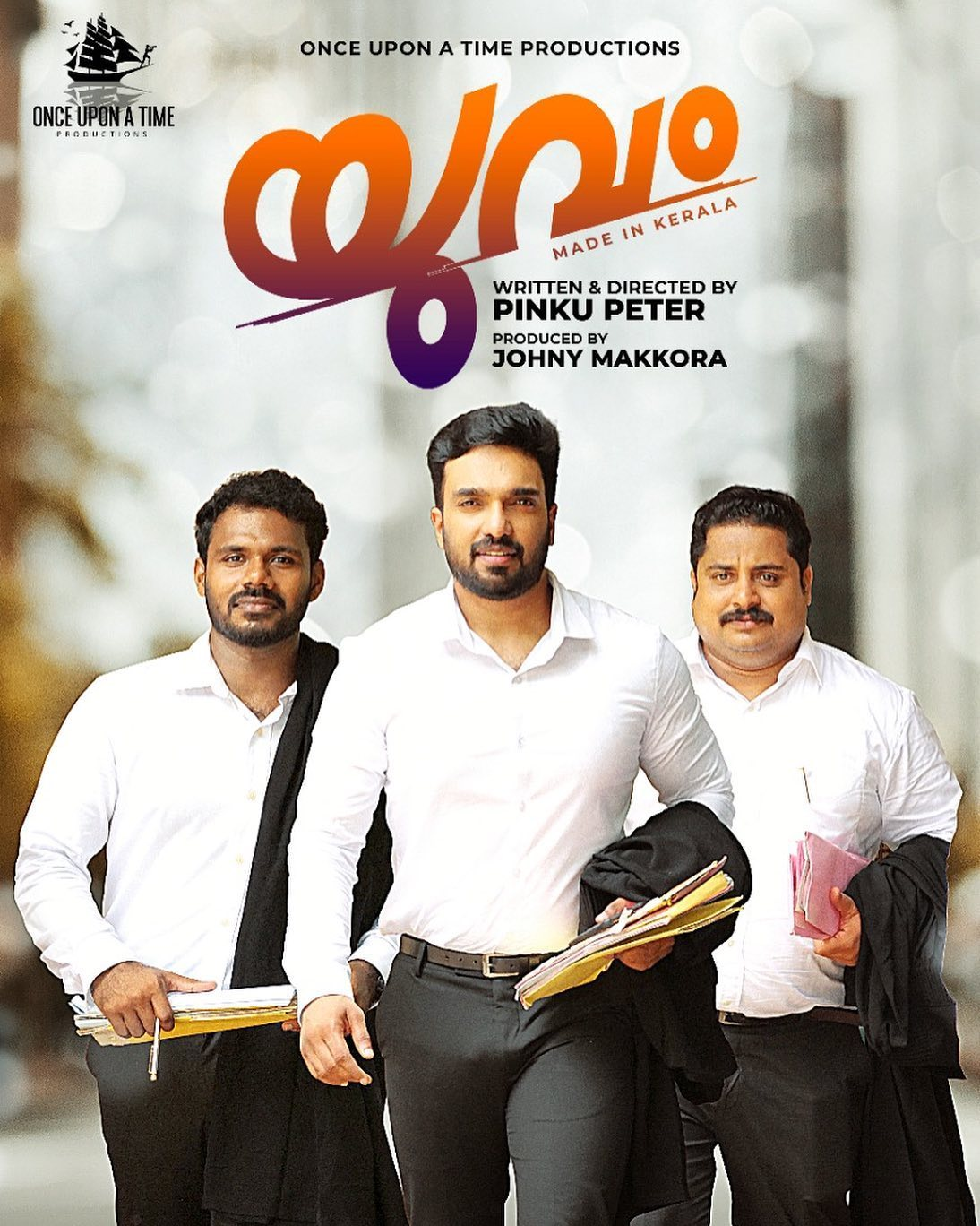 Yuvam 2021 Malayalam 410MB HDRip Download