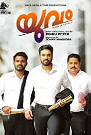 Yuvam (2021) HDRip Malayalam Movie Watch Online Free