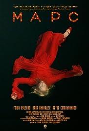 Mars (2004) filme kostenlos