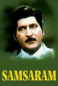 Primary photo for Samsaram