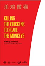 Killing the Chickens to Scare the Monkeys