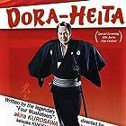 Dora-heita (2000)