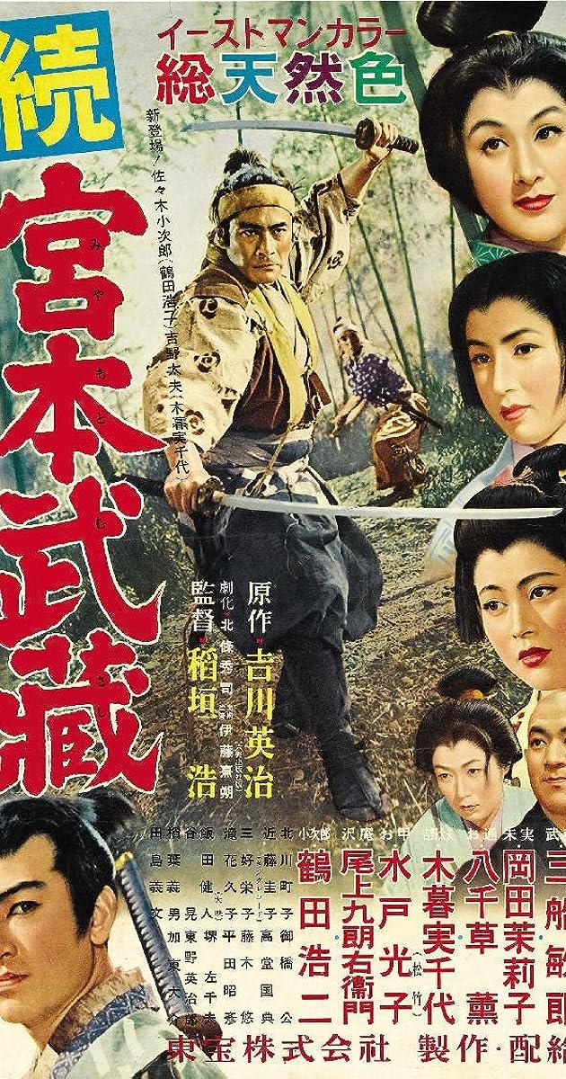 Samurai II: Duel at Ichijoji Temple (1967) Subtitles