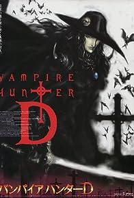 Primary photo for Vampire Hunter D: Bloodlust