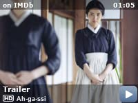 the handmaiden movie eng sub