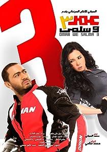 All the best full movie mp4 free download Omar \u0026 Salma 3 Egypt [640x480]