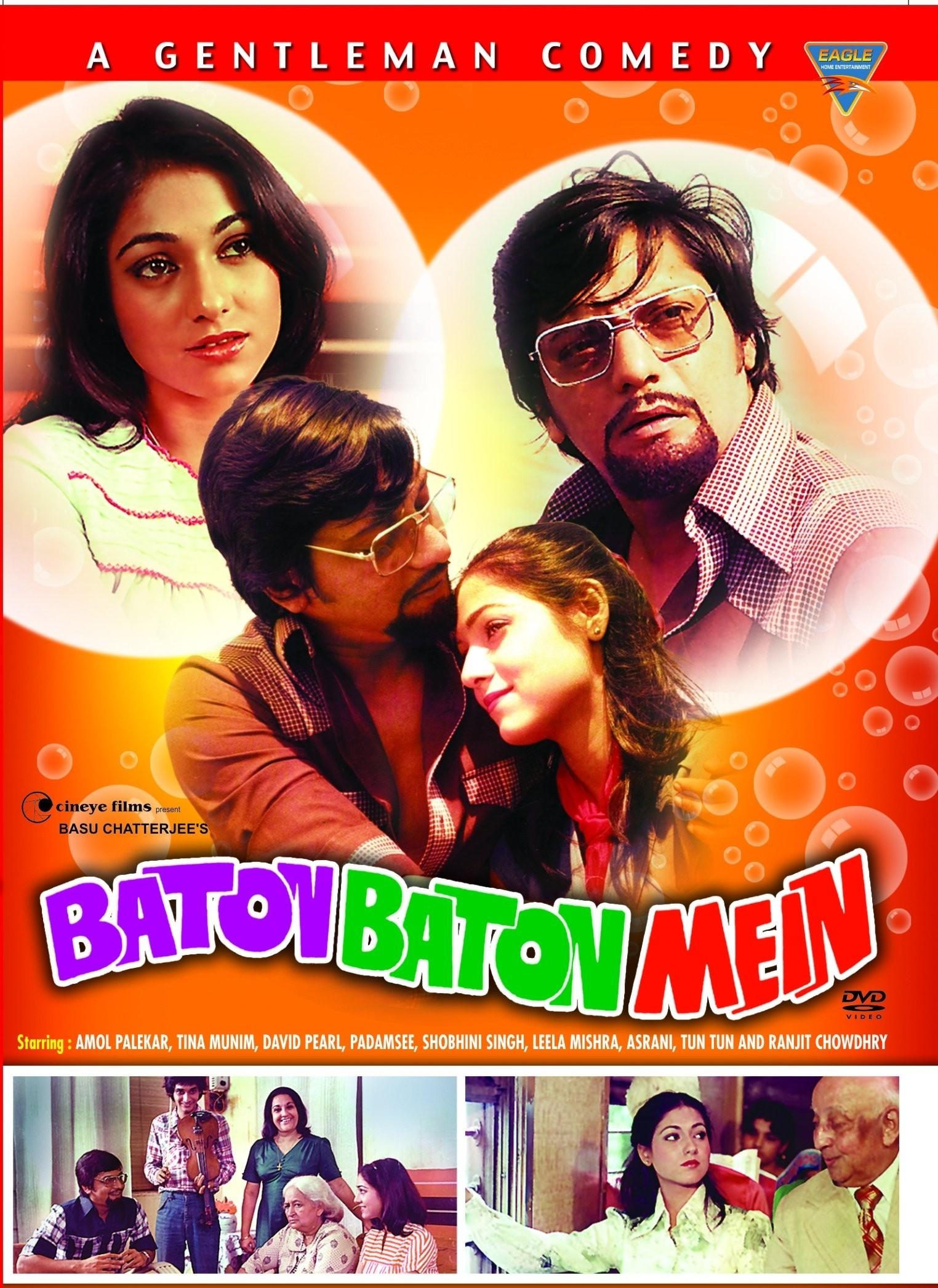 Baton Baton Mein (1979) - IMDb