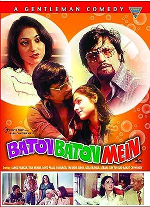Baton Baton Mein movie, song and  lyrics