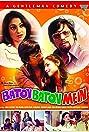 Baton Baton Mein (1979) Poster
