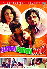 Baton Baton Mein (1979) Poster - Movie Forum, Cast, Reviews