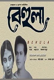Behula Poster