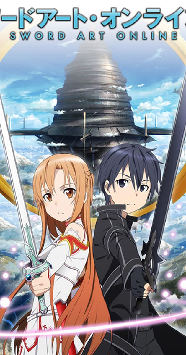 Sword Art Online TV Series 2012