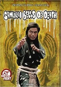 Samurai Bells of Death full movie in hindi free download hd 1080p