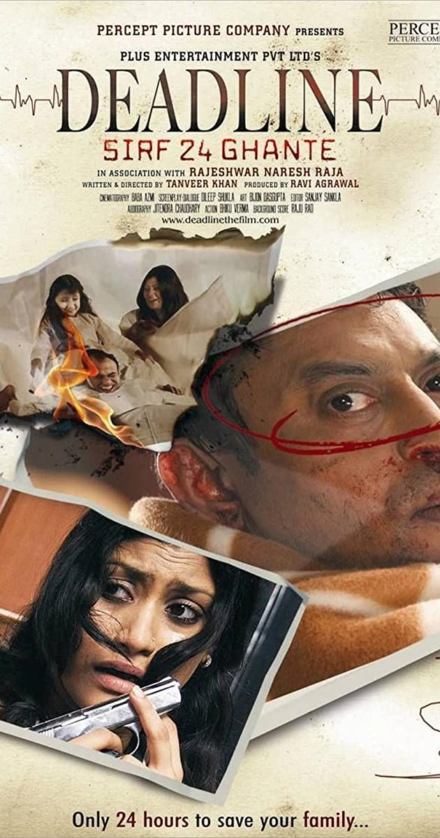 Deadline Sirf 24 Ghante Video Songs Hd 1080p Bluray Tamil Movies Download