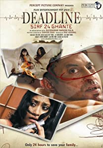 Best website to watch english movie for free Deadline: Sirf 24 Ghante [QuadHD]