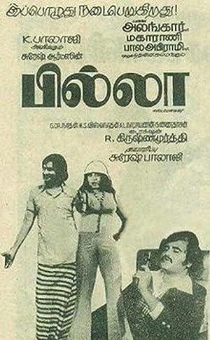 Rajinikanth Billa Movie