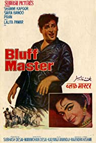 Bluff Master (1963)