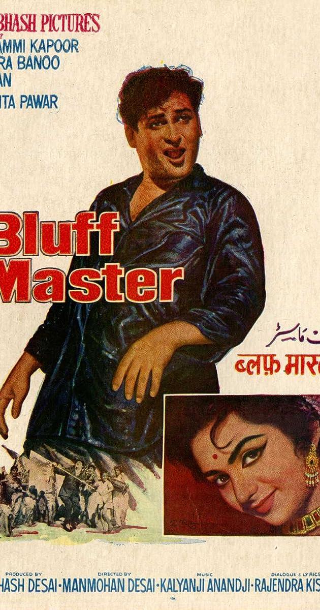 Bluff Master 1963 Imdb