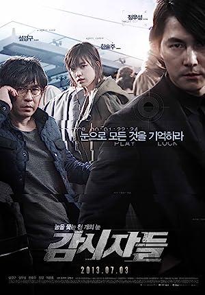 Cold eyes (2013) โคลด์ อายส์