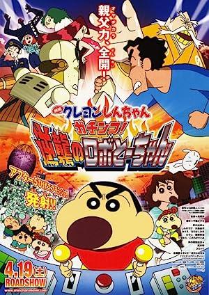 Eiga Kureyon Shinchan: Gachinko! Gyakushuu no Robotôchan movie, song and  lyrics