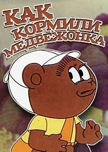 Tube watch online movie Kak kormili medvezhonka [Avi]