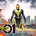 Gekijôban Kamen Raidâ Zerowan (2020)