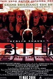 Buli Poster