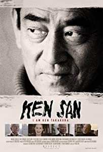 Movie ready download Ken San by none [640x960]