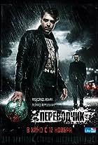 Perevodchik