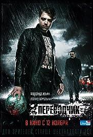 Perevodchik Poster