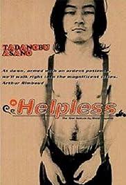 Helpless Poster