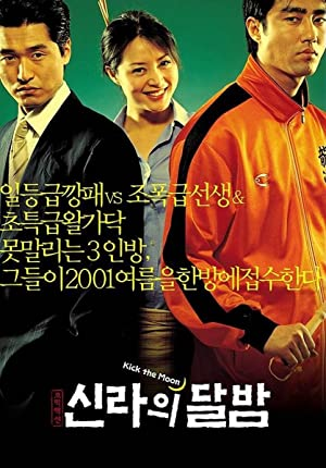 Kick-the-Moon-2001-KOREAN-1080p-WEBRip-x265-VXT