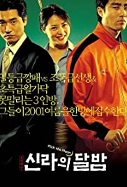 Kick the Moon (2001) Poster - Movie Forum, Cast, Reviews