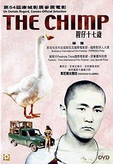 The Chimp (2001)