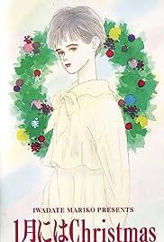 Ichigatsu ni wa Christmas Poster