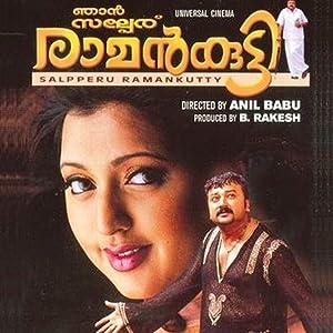 Comedy Njaan Salperu Raman Kutty Movie