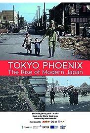 Tokyo, Cataclysmes et Renaissances