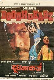 Doodh Ka Karz Poster