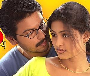 Sneha Parthiban Kanavu Movie