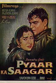 Rajendra Kumar and Meena Kumari in Pyaar Ka Saagar (1961)