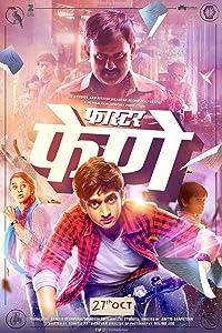 Alle Trailer anschauen Faster Fene  [720x576] [Mp4] [iTunes] by Kshitij Patwardhan