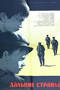 Funny movie clips for download Dalnie strany Soviet Union [1080i]
