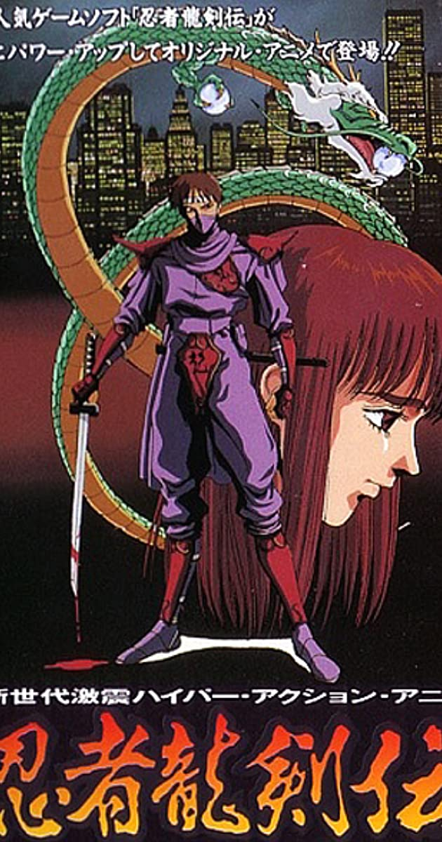 Ninja Gaiden Video 1991 Ninja Gaiden Video 1991 User