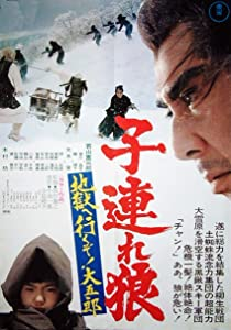Lone Wolf and Cub: White Heaven in Hell full movie with english subtitles online download
