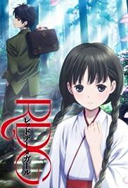 RDG: Red Data Girl Poster