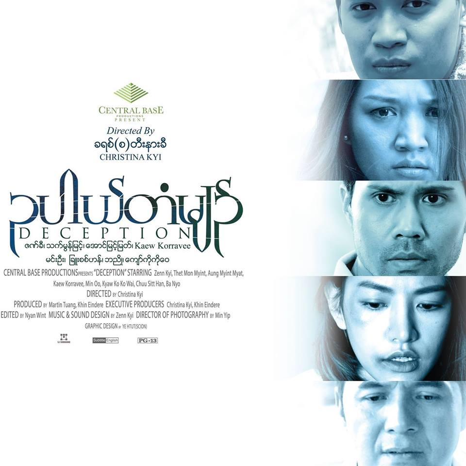Deception: Oo Pel Dan Myin (2018) - IMDb