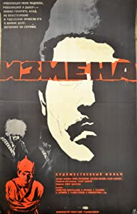 Movies full 2018 download Izmena Soviet Union [420p]