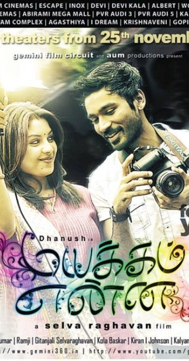 Mayakkam Enna download